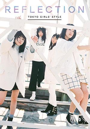 東京女子流「REFLECTION」初回生産限定Type-B