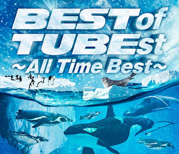TUBE「BEST of TUBEst 〜All Time Best〜」ウィンターパッケージ