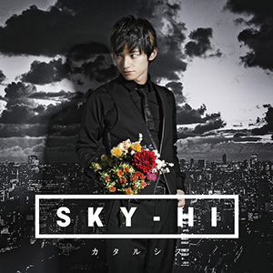 SKY-HI「カタルシス」CD