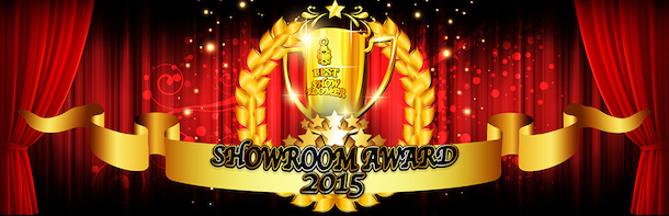 SHOWROOM AWARD 2015