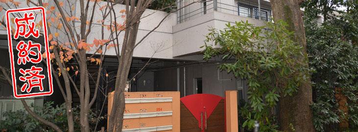 【成約済】3/14 大幅に値下げ!世田谷区桜2丁目 超個性的なサウンドルームを持つハウス(売却物件)