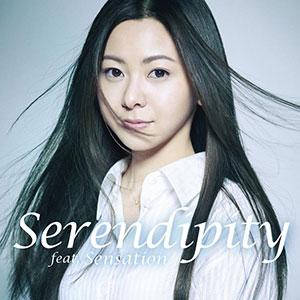 倉木麻衣「Serendipity」