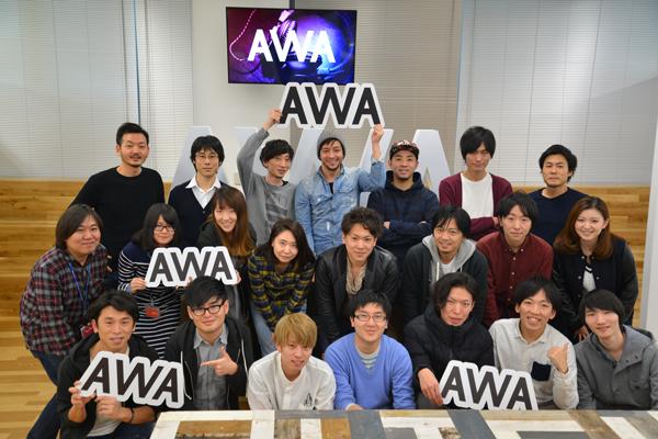 「AWA」チーム