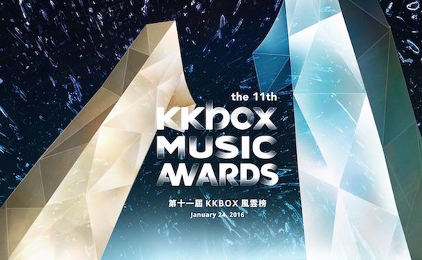 KKBOX、アジア各地域の2015年再生ランキング発表 昨年アジアで最も聴かれた日本人アーティストはONE OK ROCK