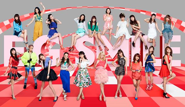 E-girls