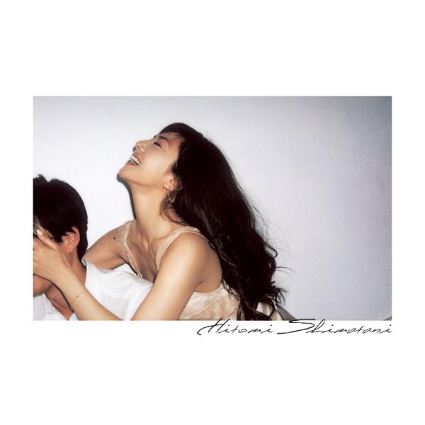島谷ひとみ「心のままに 〜こころのままに&sessions〜」CD