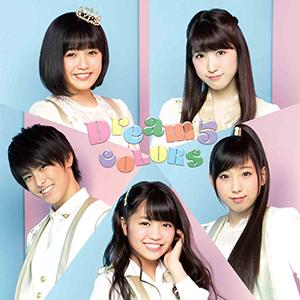Dream5「COLORS」イトーヨーカドー盤1
