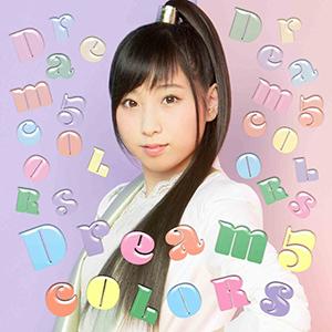 Dream5「COLORS」イトーヨーカドー盤4