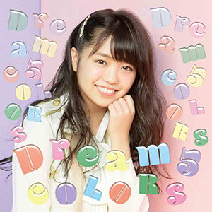 Dream5「COLORS」イトーヨーカドー盤5