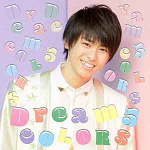 Dream5「COLORS」イトーヨーカドー盤6