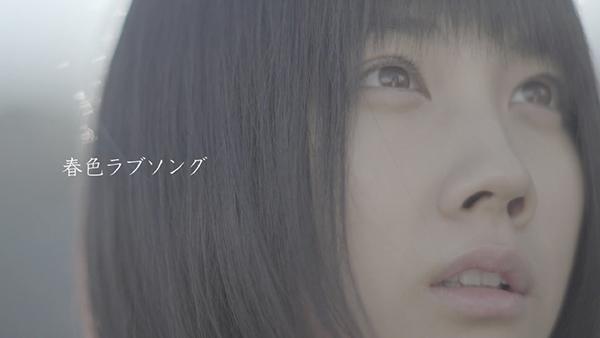 Saku「春色ラブソング」ミュージック・ビデオ1