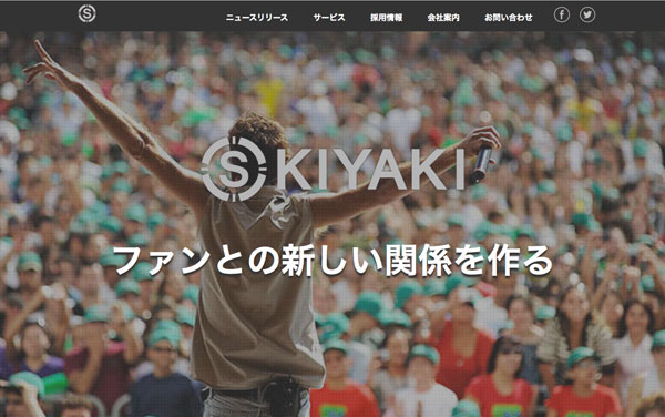 SKIYAKI オフィシャルサイト