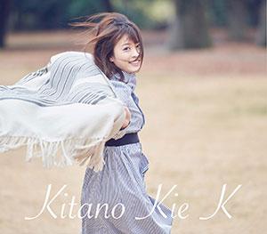 北乃きい アルバム「K」(2CD+DVD)
