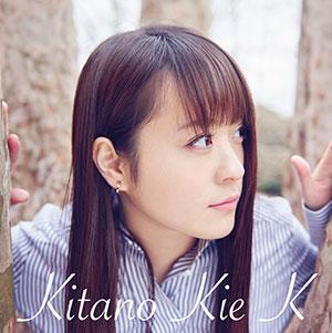 北乃きい アルバム「K」(CD)