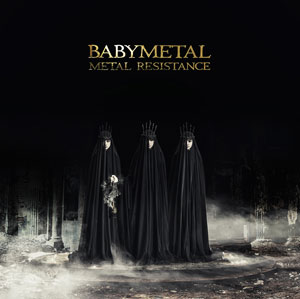 BABYMETAL「METAL RESISTANCE」初回