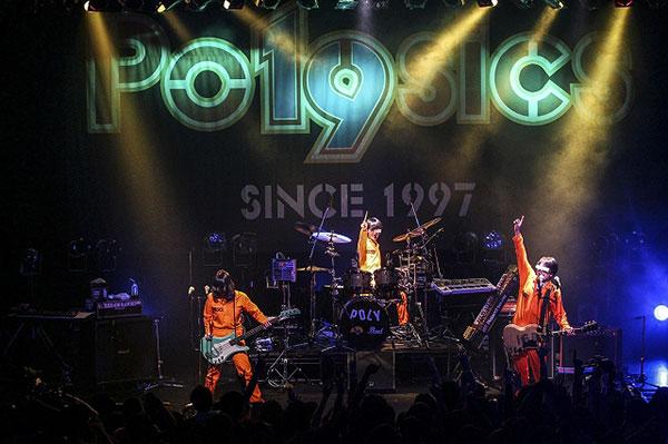POLYSICS「20周年まであと1年!!!〜まだまだやるで無茶なこと!!!1日100曲かましたる!!!」