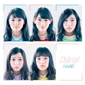 チームしゃちほこ! シングル「Chérie!」初回C