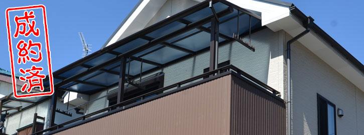 【成約済】新座市新堀、環境抜群 12畳の防音室付戸建 売却物件