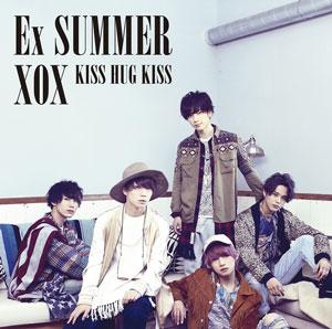 XOX シングル「Ex SUMMER」初回B