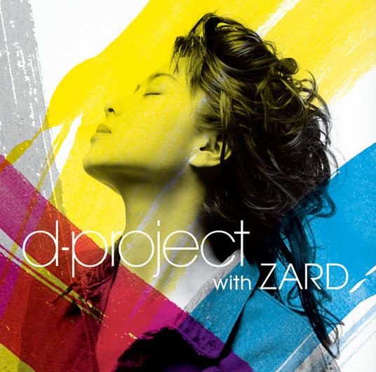 トリビュートアルバム「d-project with ZARD」