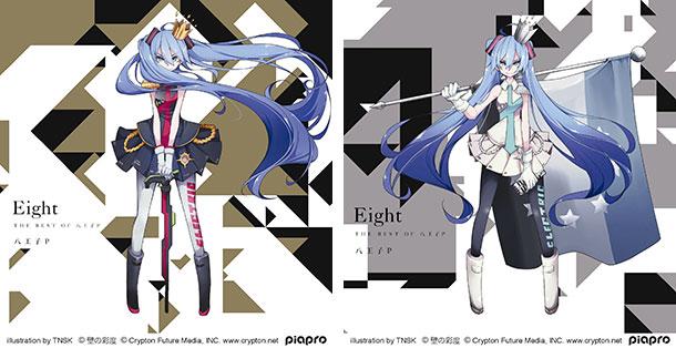 ベストアルバム「Eight -THE BEST OF 八王子 P-」