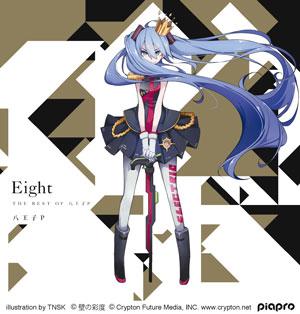 ベストアルバム「Eight -THE BEST OF 八王子 P-」初回
