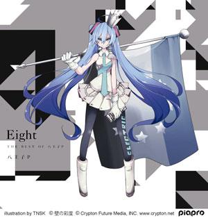 ベストアルバム「Eight -THE BEST OF 八王子 P-」通常