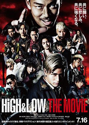 ドラマ&映画「HiGH&LOW」