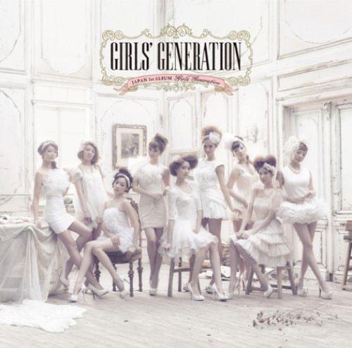 少女時代「GIRLS GENERATION」