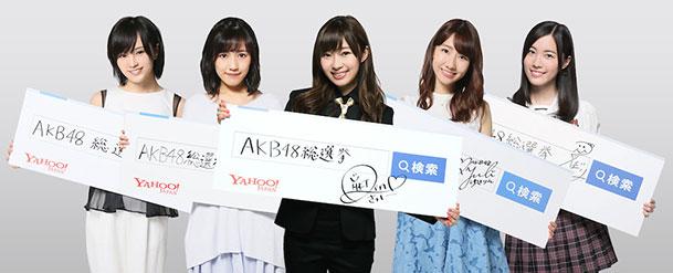 「AKB48-45th-シングル-選抜総選挙」集合写真