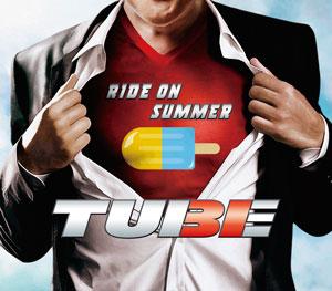 TUBE シングル「RIDE ON SUMMER」初回生産限定盤A