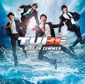 TUBE シングル「RIDE ON SUMMER」初回生産限定盤B
