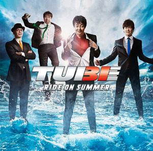 TUBE シングル「RIDE ON SUMMER」通常盤