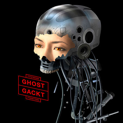 GACKT「GHOST」の限定盤 2009