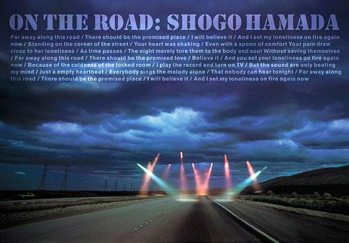 浜田省吾「ON THE ROAD」1982