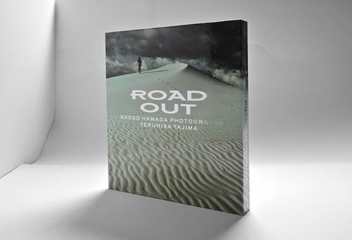 浜田省吾写真集「ROAD OUT」1994