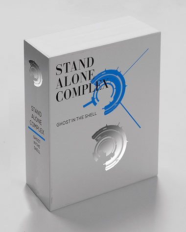 「攻殻機動隊 STAND ALONE COMPLEX」シリーズ blu-ray BOX 2011