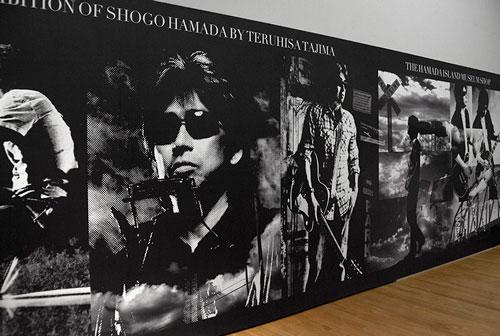浜田省吾と田島照久のコラボレーションによる作品展「浜田島」はこれまでに全国4カ所で開催されている