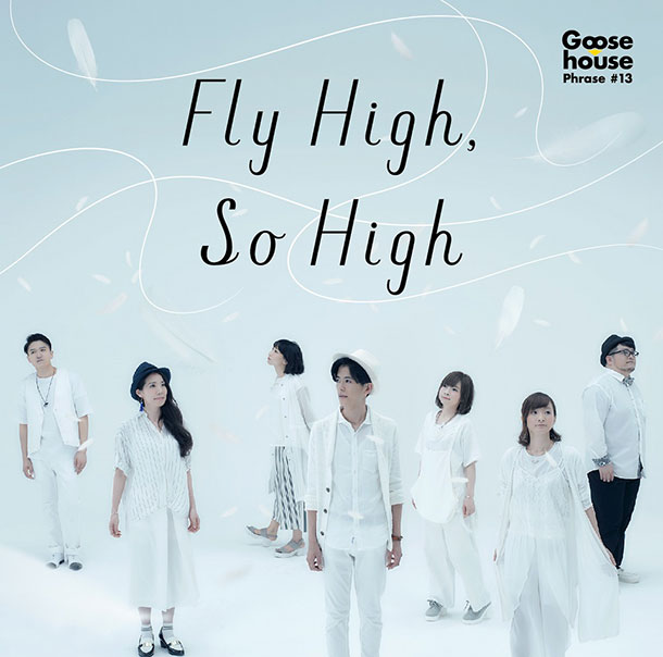 Goose house「Fly High, So High」通常