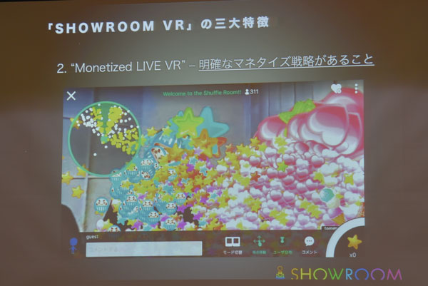 「THE VR PARADE」開催、エンタテインメントxVRキーパーソンが登壇