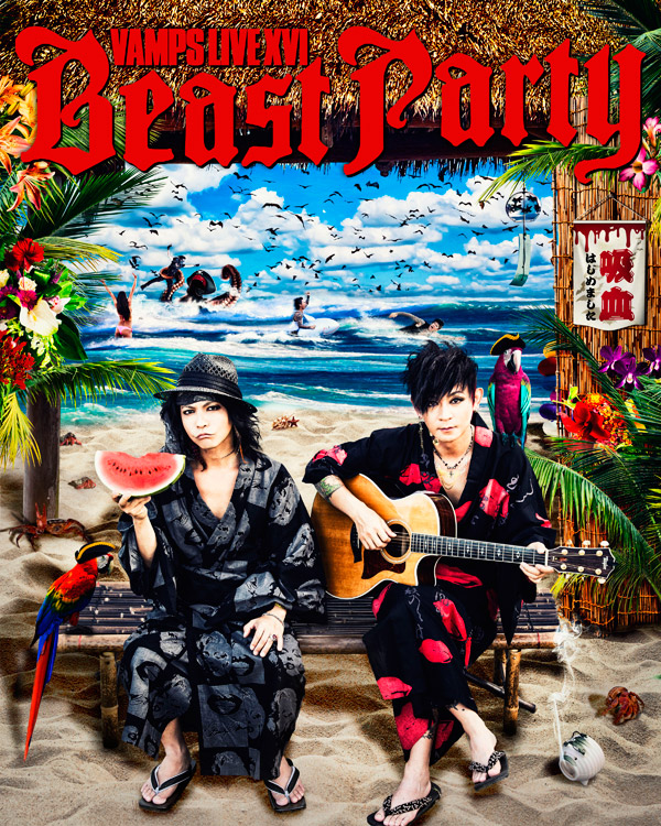 VAMPS「VAMPS LIVE 2016 BEAST PARTY」