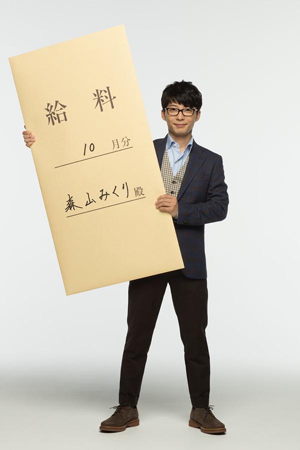 星野源出演TBS系火曜ドラマ「逃げるは恥だが役に立つ」ビジュアル1
