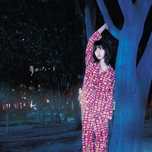 植田真梨恵「夢のパレード」初回限定盤