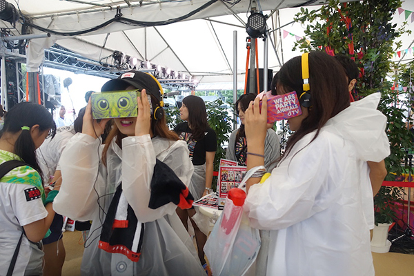 dTV VR「a-nation」