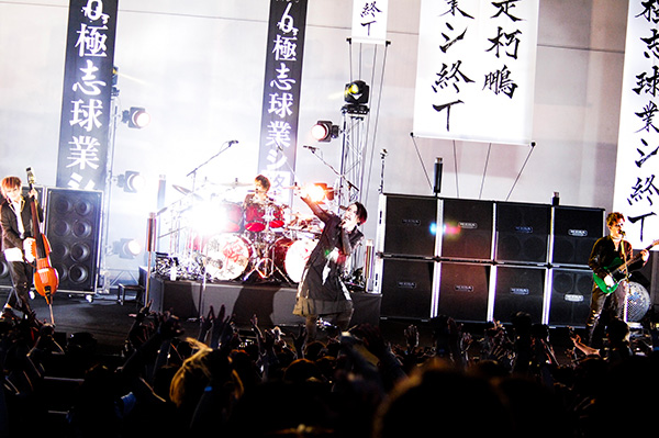 MUCC「MUCC TOUR 2016 GO TO 20TH ANNIVERSARY 孵化-哀ア痛葬是朽鵬6極志球業シ終T-」