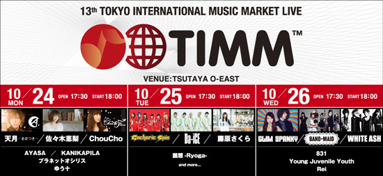 「第13回 東京国際ミュージックマーケット(13th TIMM)」ショーケースライブ