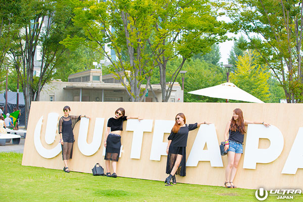 「ULTRA JAPAN 2016」 day1