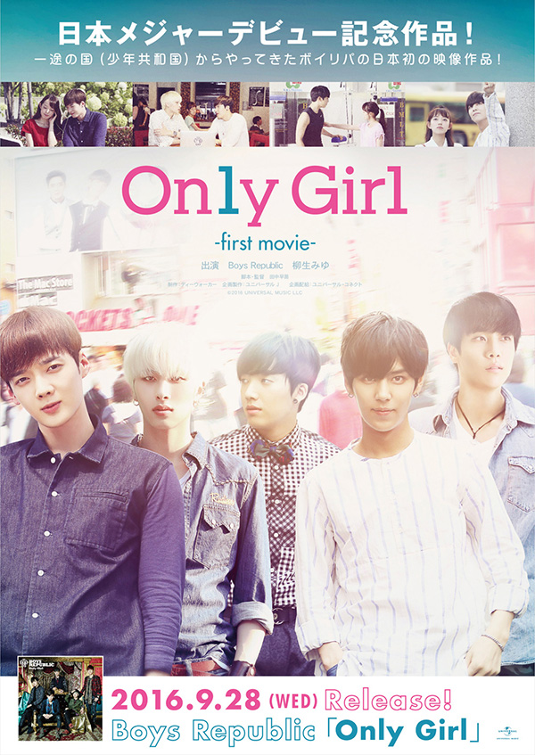 Boys Republic「Only Girl ~first movie~」