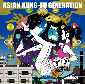ASIAN KUNG-FU GENERATION アルバム「ソルファ」通常盤