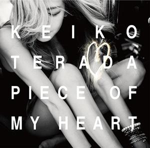 SHOW-YA 寺田恵子 「PIECE OF MY HEART」